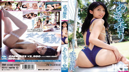 OME-223 あさの香り 武井麻美