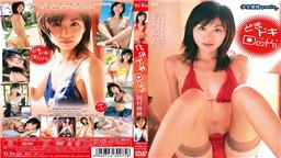 TRID-075 どき ドキ Doki 岡村麻純