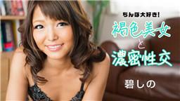 カリビアンコム 051618-667 ちんぽ大好き!褐色美女と濃密性交 碧しの
